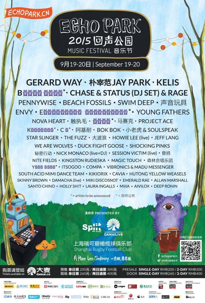 Echo-Park-2nd-lineup-artists-announce