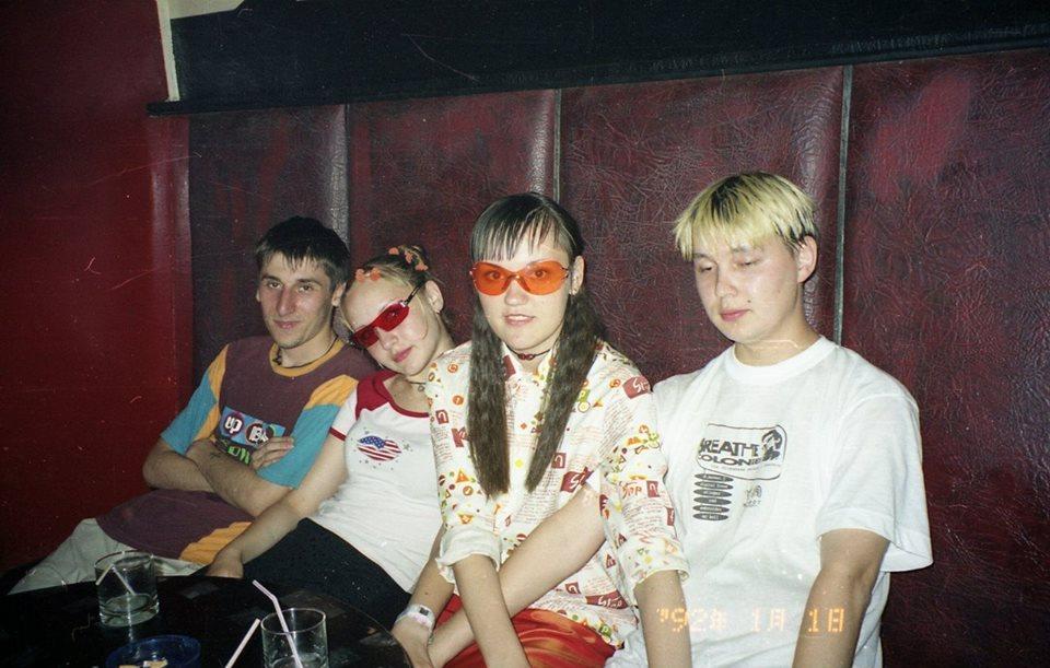 2001-й